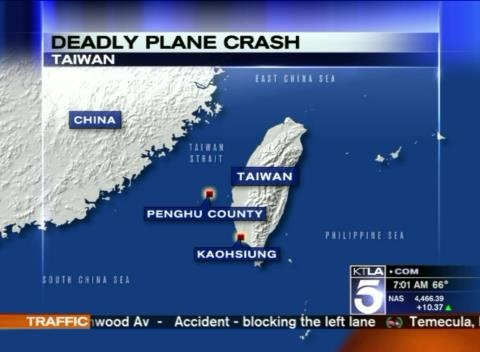 News video: Plane Reportedly Crashes in Taiwan, Killing 51 People
